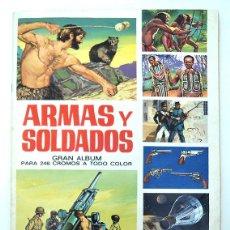 Coleccionismo Álbum: ALBUM ARMAS Y SOLDADOS 1972 EXCELENTE ESTADO. BRUGUERA. COMPLETO 248 CROMOS. Lote 80586310