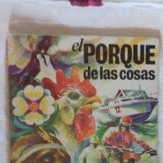 Coleccionismo Álbum: ALBUM EL PORQUE DE LAS COSAS BIMBO AÑOS 70 COMPLETO. Lote 178096140