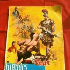 Coleccionismo Álbum: ALBUM GRANDES CONQUISTADORES (1960) ALBUM ORIGINAL COMPLETO - EDICIONES FERMA. Lote 178247990