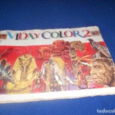 Coleccionismo Álbum: ANTIGUO ÁLBUM VIDA Y COLOR 2 VERSIÓN GRANDE / CROMOS PEQUEÑOS - TOTALMENTE COMPLETO - AÑO 1969 - CO. Lote 178594825