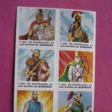 Coleccionismo Álbum: CROMOS HISTORICOS COMPLETO LEJIA GUERRERO.. Lote 179379815