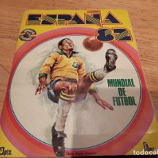 Coleccionismo Álbum: ESPAÑA 82 FHER, COMPLETO.. Lote 179541805