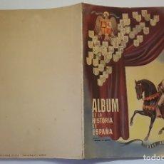 Coleccionismo Álbum: ALBUM DE LA HISTORIA DE ESPAÑA EDAD ANTIGUA - ÁLBUM COMPLETO - EDICIONES ESPAÑA - 1947. Lote 179958630