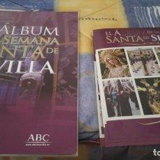 Coleccionismo Álbum: EL ALBÚM DE LA SEMANA SANTA DE SEVILLA ABC Y PASIÓN EN SEVILLA. Lote 180129972