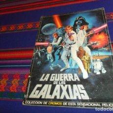 Coleccionismo Álbum: STAR WARS, LA GUERRA DE LAS GALAXIAS COMPLETO 187 CROMOS. PACOSA DOS 1977. CORRECTO ESTADO.. Lote 180156420