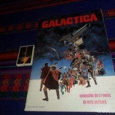 Coleccionismo Álbum: BUEN ESTADO, GALACTICA COMPLETO 243 CROMOS. MAGA 1978. . Lote 180156687