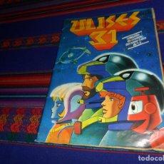 Coleccionismo Álbum: BUEN ESTADO GENERAL, ULISES 31 COMPLETO 244 CROMOS. EDICIONES ESTE 1982. . Lote 180157233