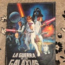Coleccionismo Álbum: ÁLBUM DE CROMOS LA GERRRA DE LAS GALAXIAS COMPLETO ESTÁ EN MUY BUEN ESTADO. Lote 180396331