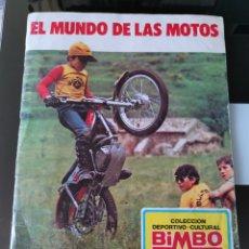 Coleccionismo Álbum: ÁLBUM CROMOS PANRICO BIMBO EL MUNDO DE LAS MOTOS. Lote 182917591