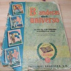 Coleccionismo Álbum: ALBUM DE CROMOS COMPLETO , BANDERAS DEL UNIVERSO , BRUGUERA SA , . Lote 183501515
