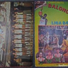 Coleccionismo Álbum: ALBUM CAMPEONATO DE BALONCESTO DE CLESA....1ª DIVISIÓN A..... LIGA 1984/85...ESTÁ COMPLETO. Lote 186436707