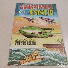 Coleccionismo Álbum: ÁLBUM GUARDIANES DEL ESPACIO DE LA SERIE DE T.V. THUNDERBIRDS - COMPLETO Y EN MUY BUEN ESTADO. Lote 189111131
