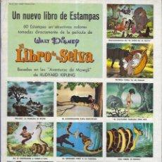 Coleccionismo Álbum: ALBUM * LIBRO DE LA SELVA * SUSAETA 1970. Lote 189639706