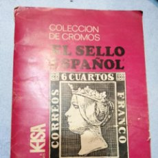 Coleccionismo Álbum: EL SELLO ESPAÑOL 1967/1971. COLECCION DE CROMOS KEISA EDICIONES. ALBUM COMPLETO. . Lote 190401597