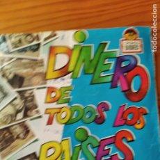 Coleccionismo Álbum: DINERO DE TODOS LOS PAISES - CROMOS DIDEC - A FALTA DE 1 SOLO CROMO -. Lote 190413051