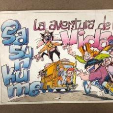 Coleccionismo Álbum: OSASUNKUME - LA AVENTURA DE LA VIDA. ÁLBUM DE CROMOS COMPLETO EDEX 1991. 36 CROMOS PEGADOS.. Lote 190750345