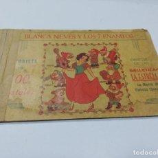 Coleccionismo Álbum: ALBUM COMPLETO. BLANCA NIEVES BLANCANIEVES Y LOS 7 ENANITOS. AÑOS 50. ORIGINAL, CUBA. LA ESTRELLA.. Lote 190924811
