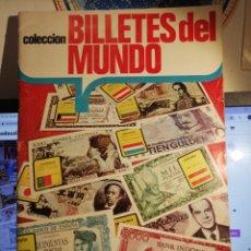 Coleccionismo Álbum: ÀLBUM DE CROMOS COMPLETO BILLETES DEL MUNDO ED. ESTE. Lote 192475988