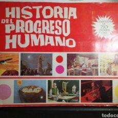 Coleccionismo Álbum: ALBUM DE CROMOS COMPLETO HISTORIA DEL PROGRESO HUMANO. Lote 192476790