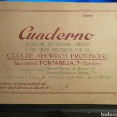Coleccionismo Álbum: CURIOSO ALBUM DE CROMOS COMPLETO CUADERNO DE DIBUJOS INSTRUCTIVOS CAJA DE AHORROS PROVINCIAL. Lote 192479373