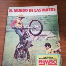 Collectionnisme Album: ALBUM EL MUNDO DE LAS MOTOS DE BIMBO AÑOS 70. Lote 193924870
