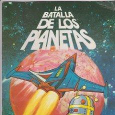Coleccionismo Álbum: DANONE -- LA BATALLA DE LOS PLANETAS . Lote 194219177