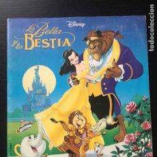 Coleccionismo Álbum: LA BELLA Y LA BESTIA DISNEY PANINI - ALBUM DE CROMOS COMPLETO BUEN ESTADO. Lote 194223228