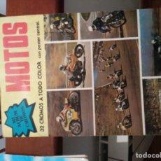 Coleccionismo Álbum: ANTIGUOS ALBUM DE CROMOS COMPLETOS MOTOS Y CAMPEONES. Lote 194364375