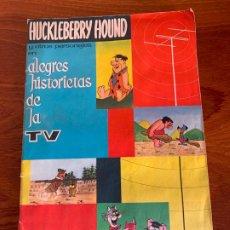 Coleccionismo Álbum: ALBUM CROMOS FHER LOS PICAPIEDRA 1962 HUCKLEBERRY HOUND FALTA UNO. Lote 194370545