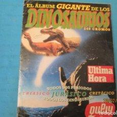 Coleccionismo Álbum: EL ALBUM GIGANTE DE LOS DINOSAURIOS QUELY . Lote 194389438