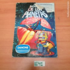 Coleccionismo Álbum: DANONE COMPLETO. Lote 194593323