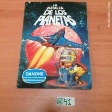 Coleccionismo Álbum: DANONE COMPLETO. Lote 194594321