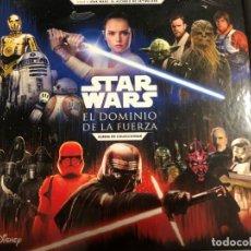 Coleccionismo Álbum: STAR WARS EL DOMINIO DE LA FUERZA (COMPLETA, SIN PEGAR). Lote 194630977