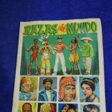 Coleccionismo Álbum: RAZAS DEL MUNDO. DE LOS AÑOS 60. COMPLETO. Lote 194692320