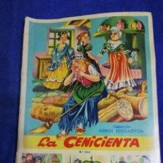 Coleccionismo Álbum: LA CENICIENTA. DE LOS AÑOS 60. Lote 194693772
