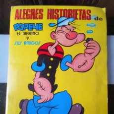Coleccionismo Álbum: ALBUM CROMOS ED. FHER ALEGRES HISTORIETAS POPEYE COMPLETO. Lote 194744281