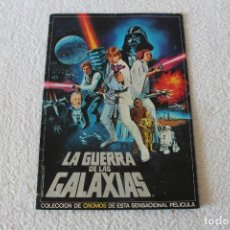 Coleccionismo Álbum: ALBUM DE CROMOS COMPLETO: LA GUERRA DE LAS GALAXIAS - PACOSA DOS 1977. Lote 194875632