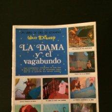 Coleccionismo Álbum: ÁLBUM DE CROMOS LA DAMA Y EL VAGABUNDO. Lote 194969200