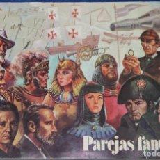 Coleccionismo Álbum: PAREJAS FAMOSAS - ORTIZ (1976) ¡COMPLETO!. Lote 195059856