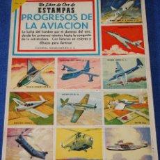 Coleccionismo Álbum: PROGRESO DE LA AVIACIÓN - UN LIBRO DE ORO DE ESTAMPAS - NOVARO ¡COMPLETO!. Lote 195059928