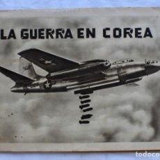 Coleccionismo Álbum: LA GUERRA EN COREA 1ª SÉRIE - ÁLBUM COMPLETO - SIMA . Lote 195099590