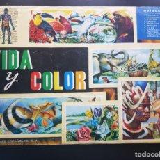 Coleccionismo Álbum: ÁLBUM CROMOS 100% COMPLETO VIDA Y COLOR 1 ORIGINAL ÁLBUMES ESPAÑOLES 1965. Lote 195162238