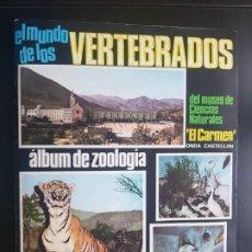 Coleccionismo Álbum: ÁLBUM CROMOS 100% COMPLETO NUEVO EL MUNDO DE LOS VERTEBRADOS ORIGINAL COLED 1970 FOTOCROMOS. Lote 195162840