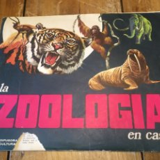 Coleccionismo Álbum: ÁLBUM LA ZOOLOGÍA EN CASA. Lote 195183760