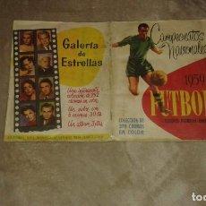Coleccionismo Álbum: ÁBUM CAMPEONATOS NACIONALES 1959 EDITORIAL RUIZ ROMERO. Lote 195192311