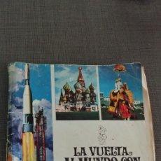 Coleccionismo Álbum: LA VUELTA AL MUNDO CON BIMBO COMPLETO. Lote 195202075