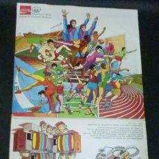 Coleccionismo Álbum: ÁLBUM COMPLETO MONTREAL 1976 HISTORIA DE LOS JUEGOS OLÍMPICOS. Lote 195217335