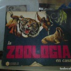 Coleccionismo Álbum: ANTIGUO ALBUM DE CROMOS LA ZOOLOGIA EN CASA DE DIFUSORA DE CULTURA AÑO 1972 COMPLETO. Lote 195226608