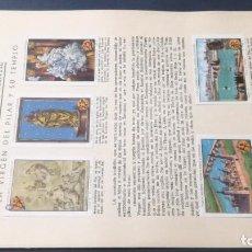Coleccionismo Álbum: 15 VIRGEN PILAR TEMPLOSELLOS AHORRO INFANTIL CAJA AHORROS ZARAGOZA COMPLETO SELLADOCP B-1. Lote 195325611