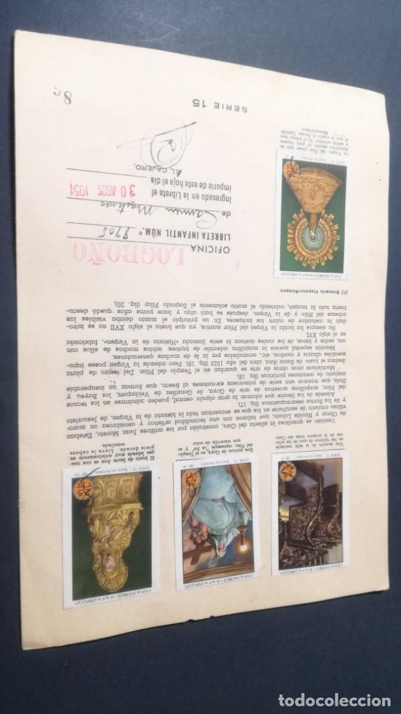 Coleccionismo Álbum: 15 VIRGEN PILAR TEMPLOSELLOS AHORRO INFANTIL CAJA AHORROS ZARAGOZA COMPLETO SELLADOCP B-1 - Foto 2 - 195325611
